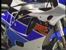 GSXR750 PVノーカット版