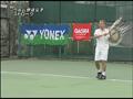 辻野隆三のテニス・スキルアップレッスン #03