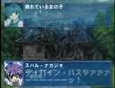 【MUGENストーリー】たとえばこんなサプライズ【Episode 01】