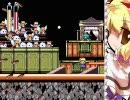 MegaMari フォースクライシスのみで全ステージクリアに挑戦 Part 11