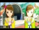 真美と亜美がアイマスキャラのモノマネをします。