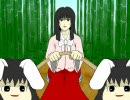 【東方】ギャグマンガ日和【手描き】 thumbnail