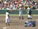 2007年甲子園決勝 広陵 対 佐賀北 投球詰め合わせ 1回~8回表まで