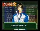 【テニスの王子様】RUSH&DREAM! 声優フリートーク(一部)
