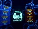 戦場の絆~PN:XYZ~ GC 4vs4 ガンタンク拠点を叩く!