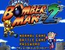 【高音質】 スーパーボンバーマン2 作業用BGM