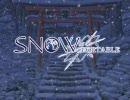 SNOW-Portable- 初回生産分特典 OP