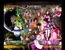 【戦国BASARAX】ヒガコヶ原合戦 15回 その6 thumbnail