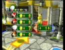 マリオパーティ8 「ノコノコのハッピータウン」 Part3