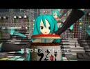 """【少し辛い】""""Momoyaling World"""" feat.初音ミク【ラー油】"""