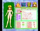 PC-FX 女神天国Ⅱ プレイ13