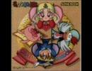 夢のクレヨン王国 SONGBOOK ぱーと2