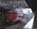 【ニコニコ動画】北海道 函館本線 (荷)43列車を解析してみた