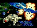 History of THUNDER FORCE 前半