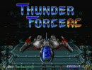 History of THUNDER FORCE 後半