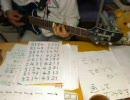 【ニコニコ動画】ギター初心者の基礎練習を解析してみた