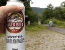 開かずの富山県道54号線を走り歩いてみた(喋り付) Part7/7 thumbnail