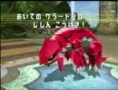 [重力パ] ポケモンバトレボ ダブル 14G目 [陸王] thumbnail