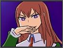 【Steins;Gate】荒唐無稽のルシッドドリーム/ネタバレ注意!! ‐ ニコニコ動画(原宿)