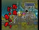 【桃鉄16】対決列島2009(仮) 第8夜【目的地・四万十川編】