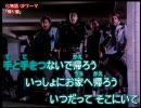 【ニコカラ】化物語 帰り道(off vocal) thumbnail