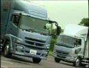 『三菱ふそう』トラック♯1