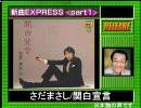 【xbox360】CoD:MW2 鉄塔チームデスマッチ part5【ゆっくり実況】 thumbnail