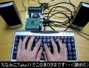 【ニコニコ動画】USBキーボードをキーボードにして演奏してみたを解析してみた