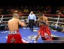 ボクシング ビック・ダルチニアン vs トーマス・ロハス