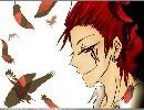 【UTAUカバー】千年の独奏歌 full【赤羽カラス】 thumbnail