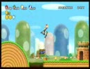 友情を深めようと New SUPER MARIO BROS Wiiをやってみたが失敗した【実況】②
