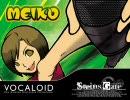 "【Steins;Gate】""Another Heaven""feat.Vocaloid MEIKO【カバー】"