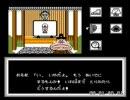 FC版おそ松くん バック・トゥ・ザ・ミーの出っ歯の巻プレイ番外編1