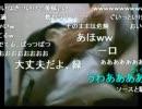 【ニコニコ動画】横山緑vsデスソースを解析してみた