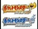 【100分間耐久】戦闘!トレーナー(ジョウト)【ポケモンHGSS】