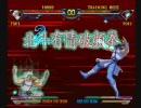 【北斗の拳】トキィトキィ×ユクゾユクゾ【マイムマイム】 動画版 thumbnail