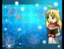 Vocaloid Sweet Ann Santa Baby