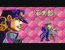 【フル動画】未来への遺産 サウンドトラック ~前編~【ジョジョ】 thumbnail