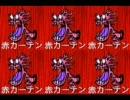 beatmania IIDX 延々CLICK HOUSE&変態系メドレー