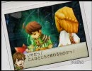 FINAL FANTASY CRYSTAL CHRONICLES Ring Of Fates 15秒CM