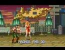 【ファイナルファイト2】FF2を2人でプレイ【実況】part2