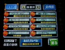 【バンブラDX】NewスーパーマリオブラザーズWiiより「アスレチック面BGM」