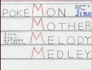 ゲーム組曲「POKEMON MOTHER MELODY MEDLEY」
