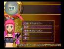 PS2版ToDを術防低減ステ育成&低レベルプレイ Part.2