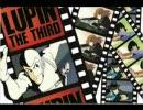 Lupin the Third 2006 ラテン風アレンジ