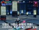 [SDガンダム] カプセルファイター12/17up機体動画(転載)