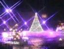 『Welcome to Christmas』を歌ってみた