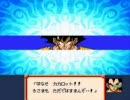 ドラゴンボールZ 超サイヤ伝説をクリアしたいpart2