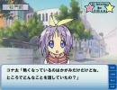 泉コナ太の冒険(仮)