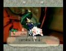 【のほほん実況】Wii版大神実況プレイ 第49ワン!(前編)